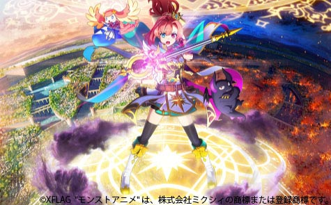 アニメ「モンスターストライク」ソロモン 叡智の魔術王