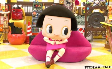 NHK『チコちゃんに叱られる!』
